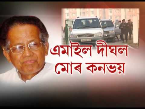TARUN GOGOI'S THOUGHT BY PRAG NEWS