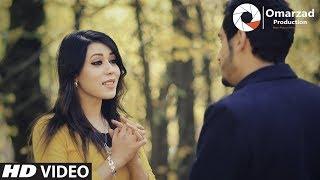 Ramin Amiri - Husn Neko OFFICIAL VIDEO HD