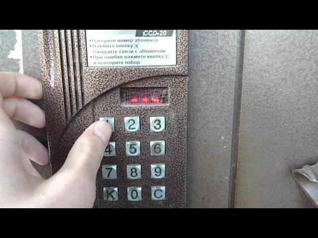 Как открыть домофон CYFRAL. взлом домофона cyfray ccd-20. Приколы по домо
