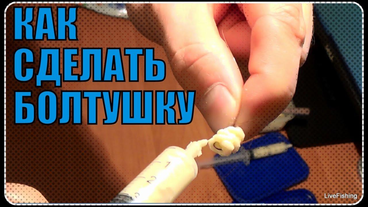 Как сделать болтушки из манки