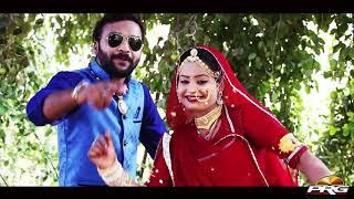 लागी फागण री फटकार|| Rashid Nagori Fagun || Super Rajasthani Dj Mix Song 2018 || PRG MUSIC FULL HD