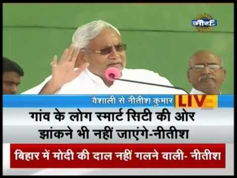 Watch: Nitish Kumar's Speech at Vaishali