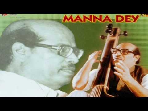 Sobai To Sukhi Hote Chai | Bengali Modern Song | Manna Dey video