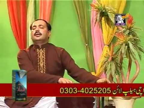 Mataan Nazra Wanjaan *ahmad Nawaz Cheena*hd* Video Song By Shan King Khan video