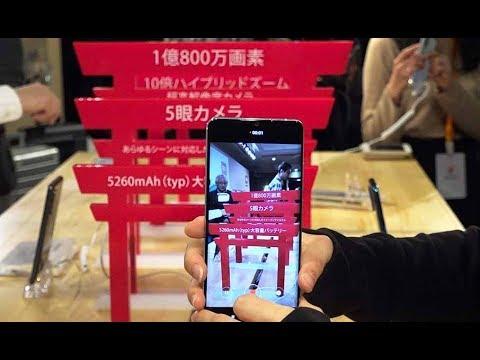 藤井七段、棋聖戦二次予選準決勝で北浜八段と対局/シャオミが日本上陸=高性能カメラ付スマホで攻勢/西内まりや、ジュエリ…他