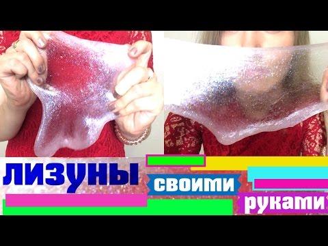 Как сделать лизуна с помощью соды и клея