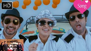 72 Model - Taxi Car Taxi Car Song | 72 Model Malayalam Movie Official Video