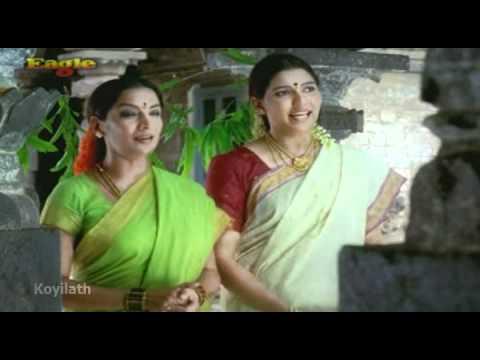 Watch morning raga movie online