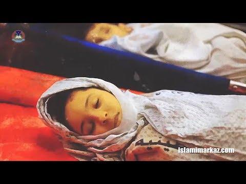 Yom-ul-Quds Promo 2019