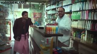 البرومو الأول لفيلم يوم مالوش لازمة بطولة الفنان محمد هنيدي