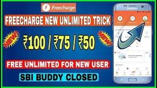 FreeCharge New Unlimited Trick   Rs.100/75/50 Free Unlimited Time   Sbi Buddy Closed Solution