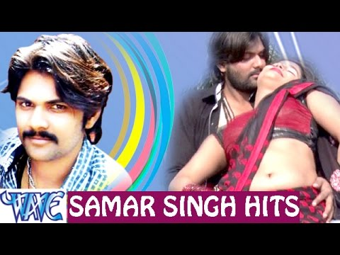 Samar Singh Hits - Video JukeBOX - Bhojpuri Hot Songs 2015 New