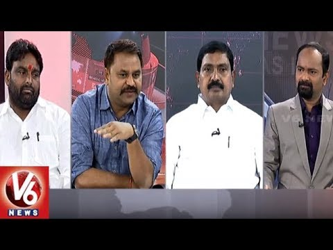 Special Debate On Federal Front, Akhilesh Yadav To Meet KCR | Good Morning Telangana | V6 News