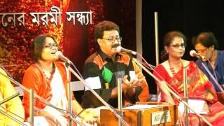 Shah Abdul Karim | Tomra Kunjo Sajao go | Nazmul hoque