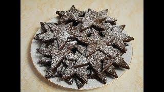ШОКОЛАДНОЕ печенье на СМАЛЬЦЕ вкусное ПЕСОЧНОЕ печенье РЕЦЕПТ выпечка рецепты