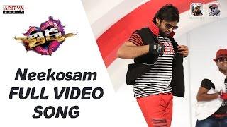 Neekosam Video Song | Thikka Full Video Songs|SaiDharamTej,Larissa,Mannara | RohinReddy,SSThaman