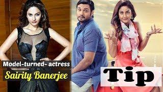 Know About Sairity Banerjee 📺Bakshobadol Zee Bangla Serial Actress  as Tip
