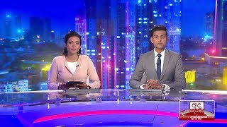 Ada Derana Late Night News Bulletin 10.00 pm - 2019.01.19