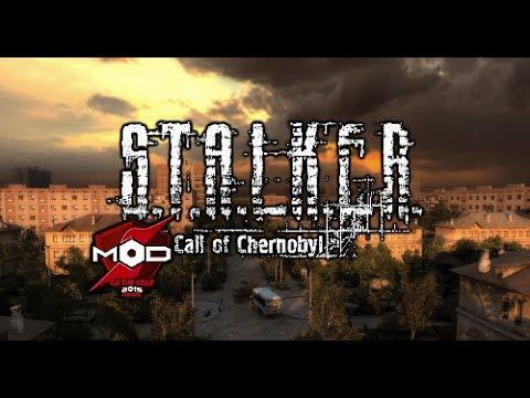 скачать call of chernobyl сборка stern