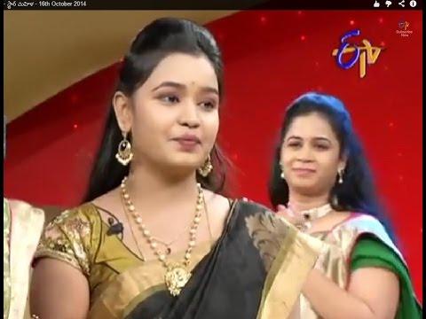 Star Mahila - స్టార్ మహిళ  - 16th October 2014