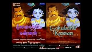 Krishna Aur Kans - GOKULATHIL KANNAN ( KRISHNA aur KANS ) - 2D Animated Movie - THIRAI VIMARSANAM - Part - 03