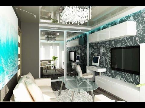 Евроремонт квартир. Дизайн малогабаритной квартиры.