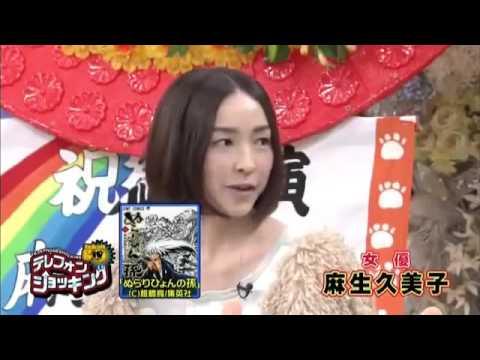 【衝撃】麻生久美子の壯絶過去wwwwwwwwww