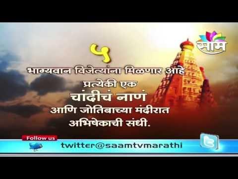 JotiBachya Navane ChangBhala-2013-Episode 01-Seg03