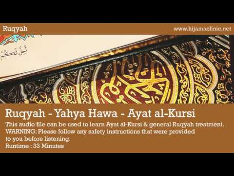 Ruqyah Treatment - Yahya Hawa - Ayat Al-kursi video