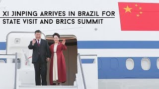 Live: Xi Jinping arrives in Brazil for BRICS summit国家主席习近平抵达巴西