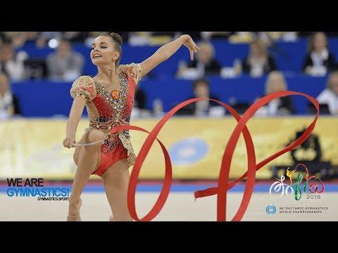 2018 Rhythmic Worlds, Sofia (BUL) - HIGHLIGHTS INDIVIDUAL ALL-AROUND GROUP A