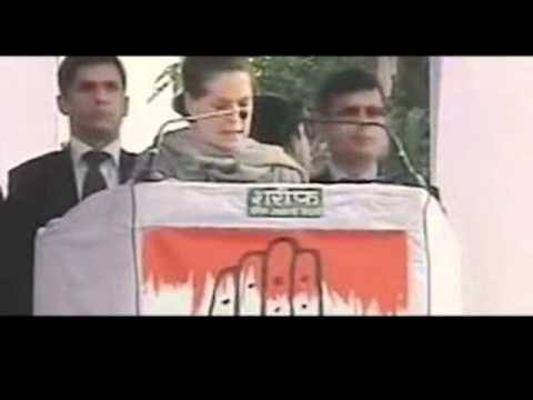 Highlights of Smt. Sonia Gandhi's speech at Roorkee, Uttarakhand, January 17, 2012