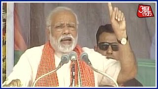 Live: PM Narendra Modi Addresses Rally At Mirzapur In Uttar Pradesh
