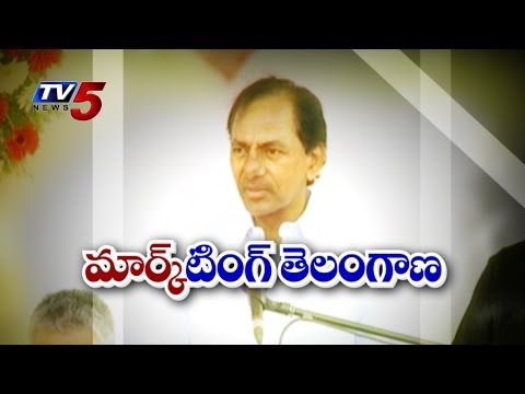 KCR's First Foreign Trip | KCR Pushes 'Brand Hyderabad' in Singapore : TV5 News