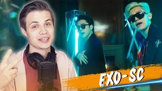 EXO-SC - What a life (MV) РЕАКЦИЯ K-POP