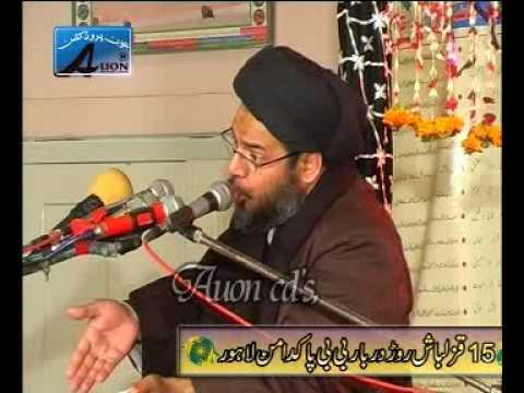 Majlis - Astaghfar Part 4H - Ayatollah Syed Aqeel ul Gharavi