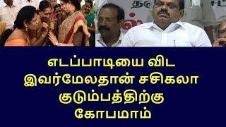 sasikala family hot angry against|tamilnadu political news|live news tamil