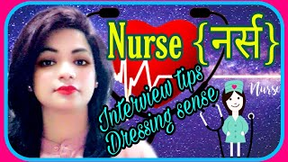 Nurse #interview questions and answers #Tips