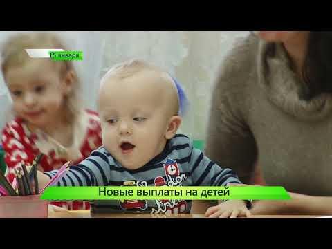 """""""Город"""" выпуск 15.01.2018"""