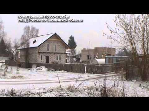 Десна-ТВ: День за днем от 4.12.2015 г.