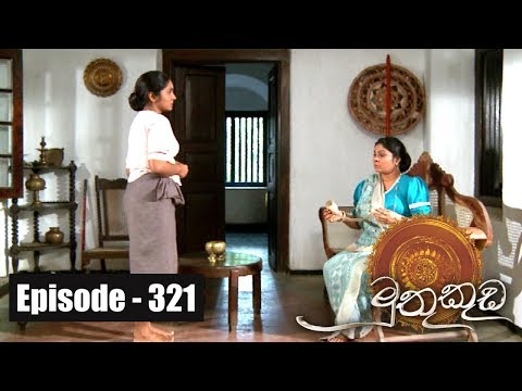 Muthu Kuda | Episode 321 30th April 2018