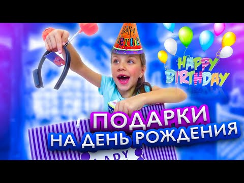 ПОДАРКИ На День Рождения Вики Распаковка Кукла Viki Show Игрушки Барби /// Вики Шоу