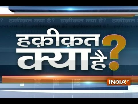 Haqikat Kya Hai: The Truth Behind Rape with Minor in Delhi and Fire in Ammunition Depot
