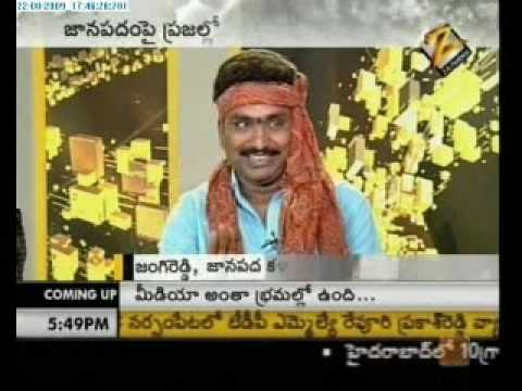Telugu Folk Songs Part5 video