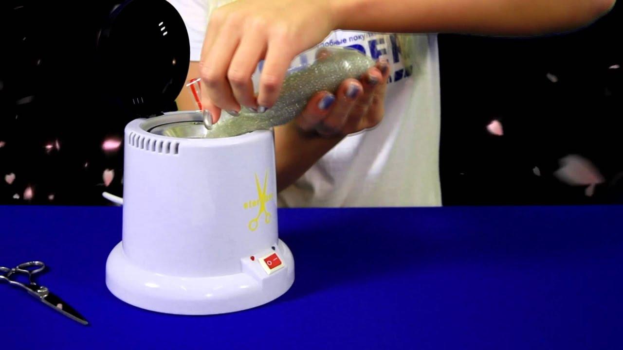 Как стерилизовать инструмент для маникюра в шариковом стерилизаторе