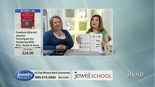 Jewel School - Gayle Bird Appearance Sep 14, 2015