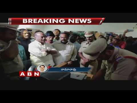 ఎంపీ అయి ఉండి ప్రభుత్వ వ్యవస్థ ఫై జేసీ వ్యాఖ్యలు దురదృష్టకరం :చినరాజప్ప | ABN Telugu