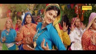 Ram Ki Su - Teaser | Sapna Chaudhary | Somvir Kathurwal | Kapil Kathurwal | New Haryanvi Song 2018