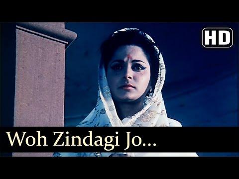 Yeh Zindagi Jo Thi - Manoj Kumar - Waheeda Rehman - Neel Kamal...
