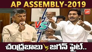 YS Jagan VS Chandrababu Naidu Fight In AP Assembly 2019 | Day 2 | Speaker Tammineni Sitaram | YOYOTV
